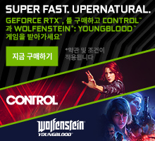 Control Youngblood Bundle