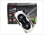 Colorful GTX650 TI BOOST iGAME D5 2GB White Shark